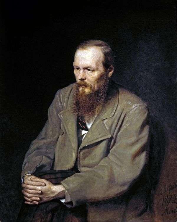 陀思妥耶夫斯基肖像   瓦西里 佩罗夫