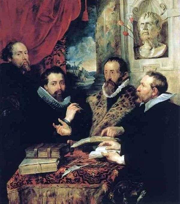 四位哲学家   彼得鲁本斯