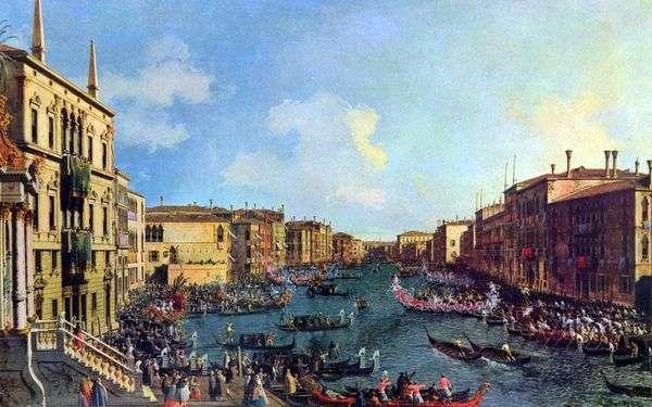 大运河上的帆船赛   安东尼奥卡纳莱托