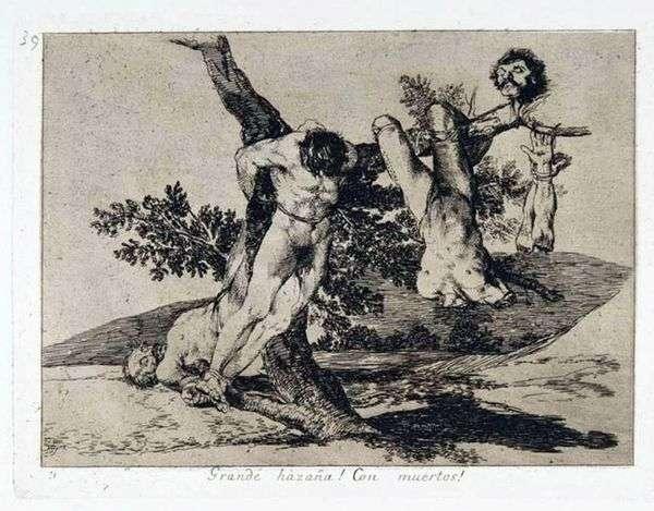 战争灾难   Francisco de Goya