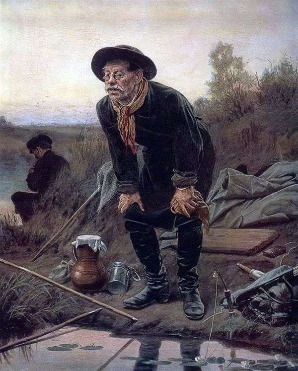 渔夫   瓦西里 佩罗夫