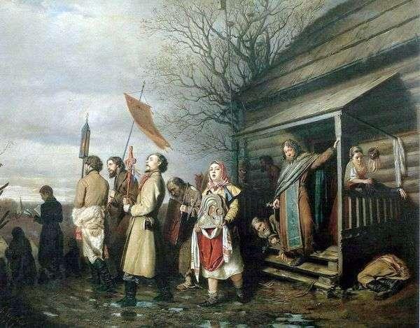 复活节农村宗教游行   瓦西里佩罗夫