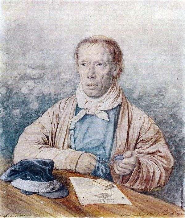 父亲的肖像   帕维尔费多托夫