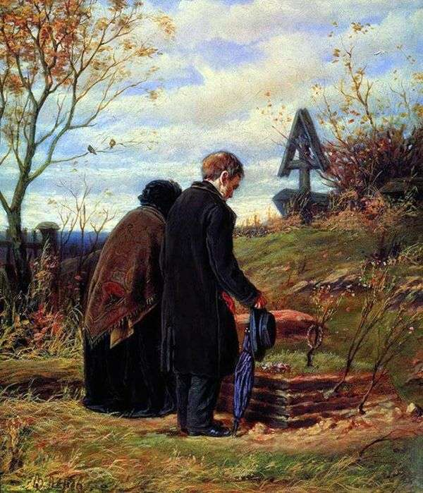 他的儿子   瓦西里 佩罗夫坟墓的老父母