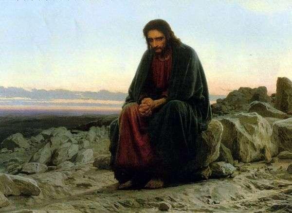 基督在沙漠中   伊万克拉姆斯科伊