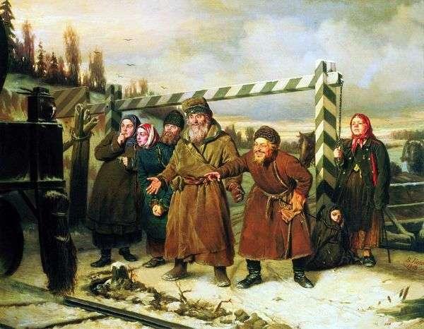 铁路场面   瓦西里 佩罗夫