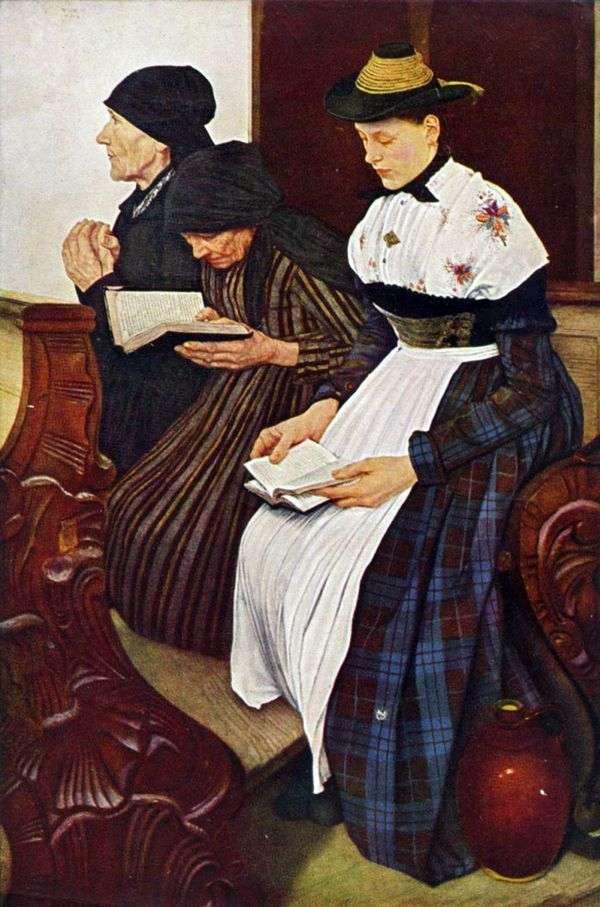 三个女人在教堂里   威廉 莱布尔