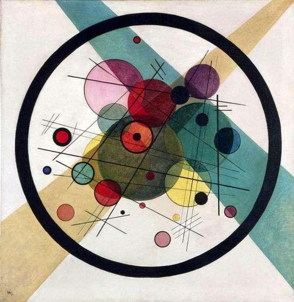 圆圈中的圆圈   瓦西里康定斯基