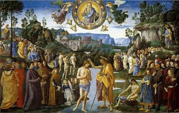 Fresco基督的洗礼   Pietro Perugino