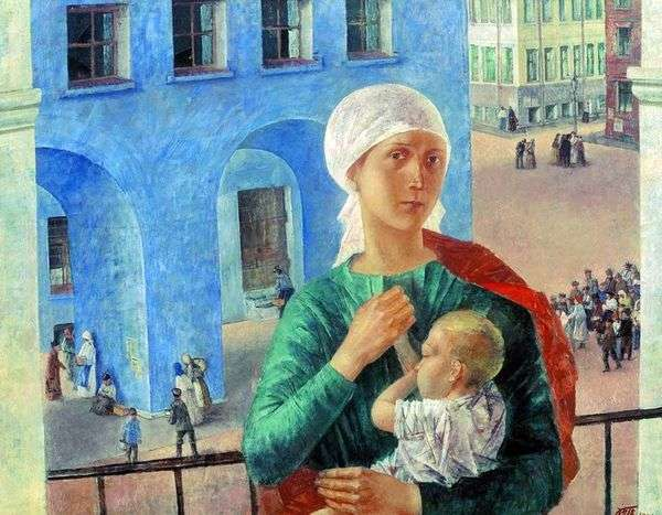 1918年在彼得格勒   库兹马彼得罗夫   沃德金
