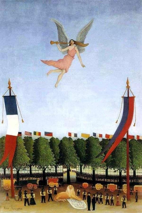 自由邀请艺术家参加XXII独立沙龙   Henri Rousseau