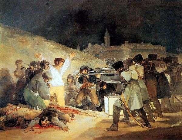 1803年5月3日晚上反叛分子的射击   弗朗西斯科德戈雅