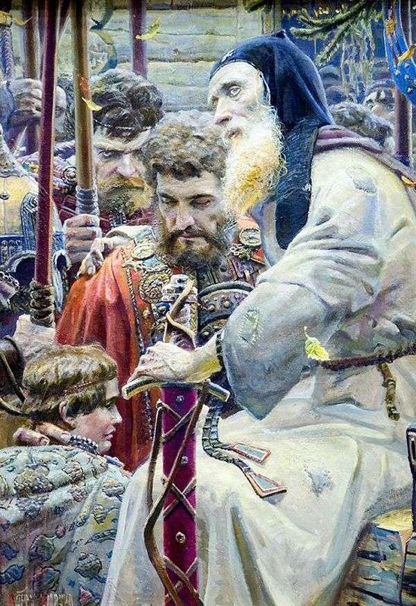 Sergius的祝福   Pavel Ryzhenko