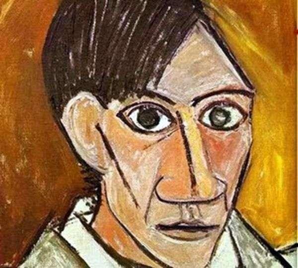 自画像   巴勃罗毕加索