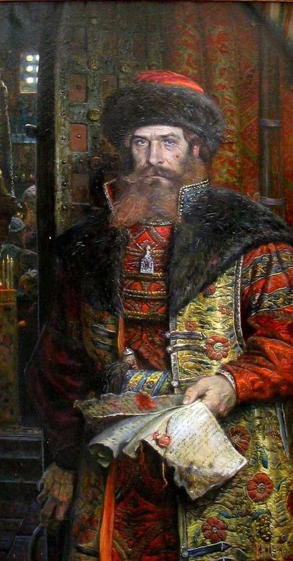 沙皇的法令。Malyuta Skuratov   Pavel Ryzhenko