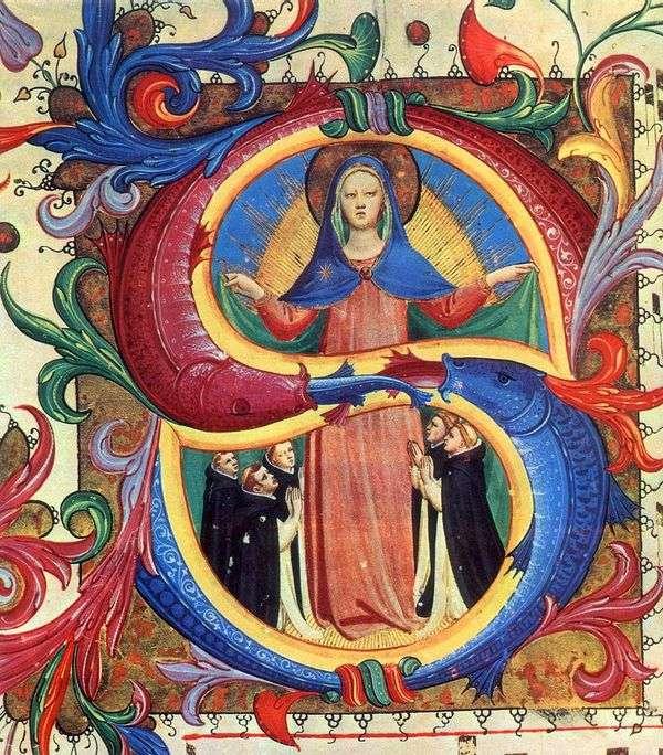 手稿   Angelico Fra