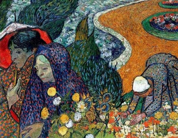Etten花园的回忆   Vincent Van Gogh