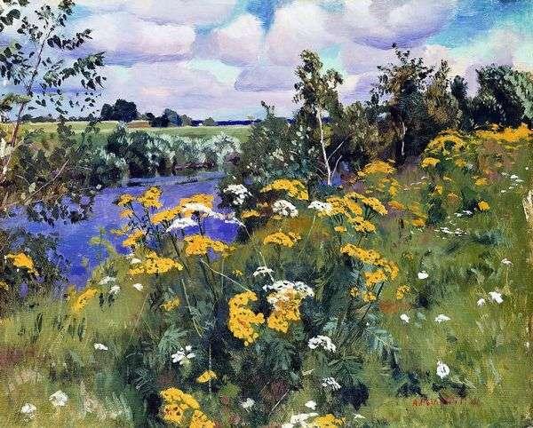 Field ashberry   Arkady Rylov