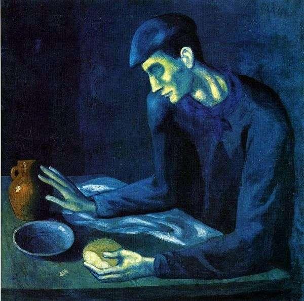 盲人的早餐   Pablo Picasso