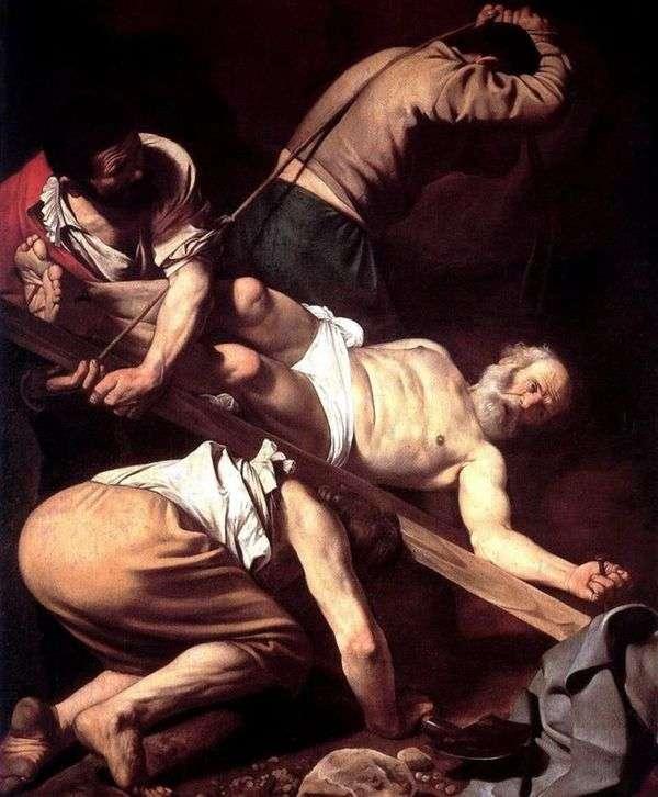 圣彼得   米开朗基罗梅里西达卡拉瓦乔在十字架上钉死