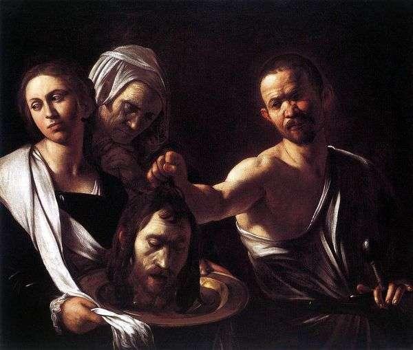 莎乐美与施洗约翰的头   米开朗基罗梅里西达卡拉瓦乔
