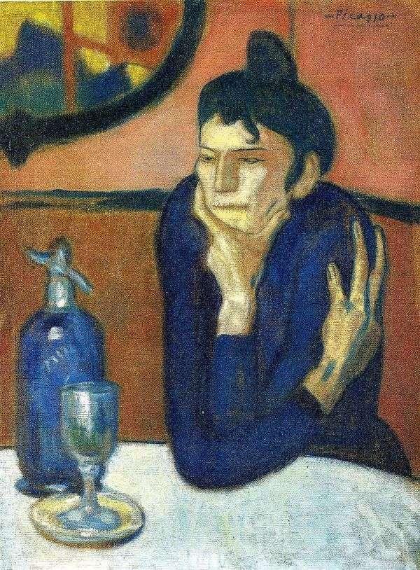 苦艾酒爱好者   巴勃罗毕加索