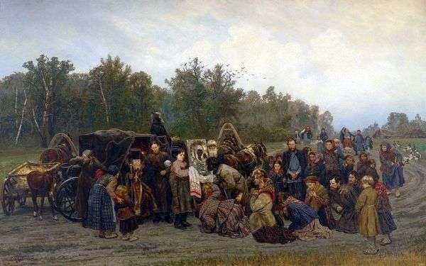 图标会议   康斯坦丁萨维茨基
