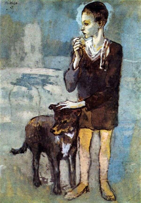 有狗的男孩   巴勃罗毕加索