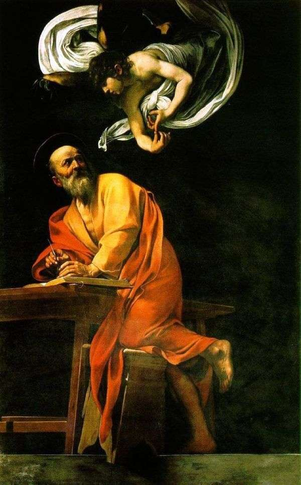 圣马太和天使   米开朗基罗梅里西达卡拉瓦乔
