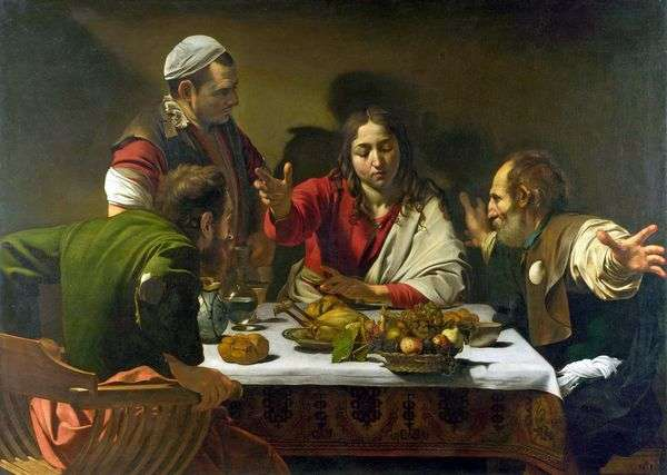 晚餐在Emmaus   Michelangelo Merisi da Caravaggio