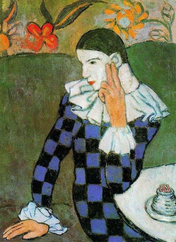 Lelened Harlequin   Pablo Picasso