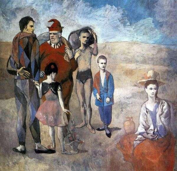 喜剧演员家庭   Pablo Picasso