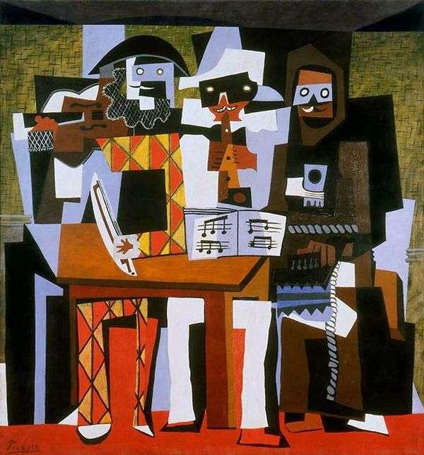 三位音乐家   巴勃罗 毕加索