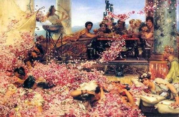 玫瑰Heliogabala   Alma Tadema劳伦斯