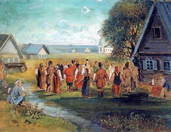 村里的圆舞   阿列克谢萨夫拉索夫