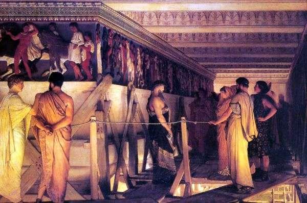 菲迪亚斯向他的朋友   劳伦斯 阿尔玛   塔德玛展示了帕台农神庙的楣