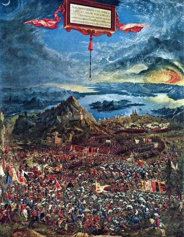 亚历山大与波斯人的战争   阿尔布雷希特Altdorfer