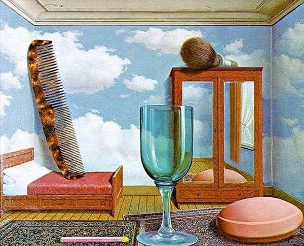 个人价值观   Rene Magritte
