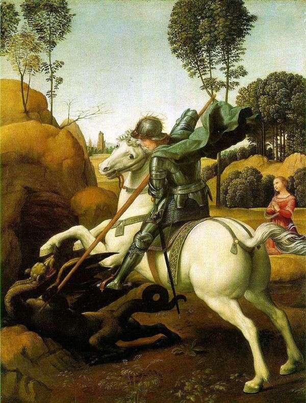 圣乔治与龙之战   拉斐尔桑蒂