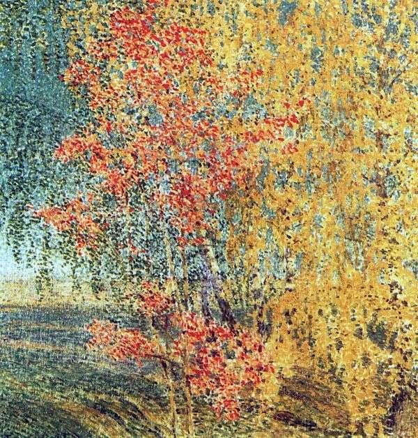 秋天。罗文和桦树   伊戈尔格拉巴尔