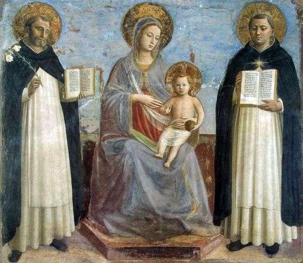 麦当娜和儿童,圣多米尼克和圣托马斯阿奎那   Fra Beato Angelico
