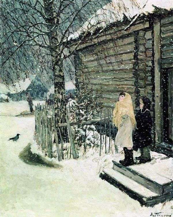 第一场雪   Arkady Plastov