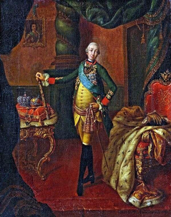 彼得三世的肖像   阿列克谢安特罗波夫