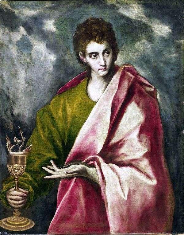 使徒约翰神学家   埃尔格列柯