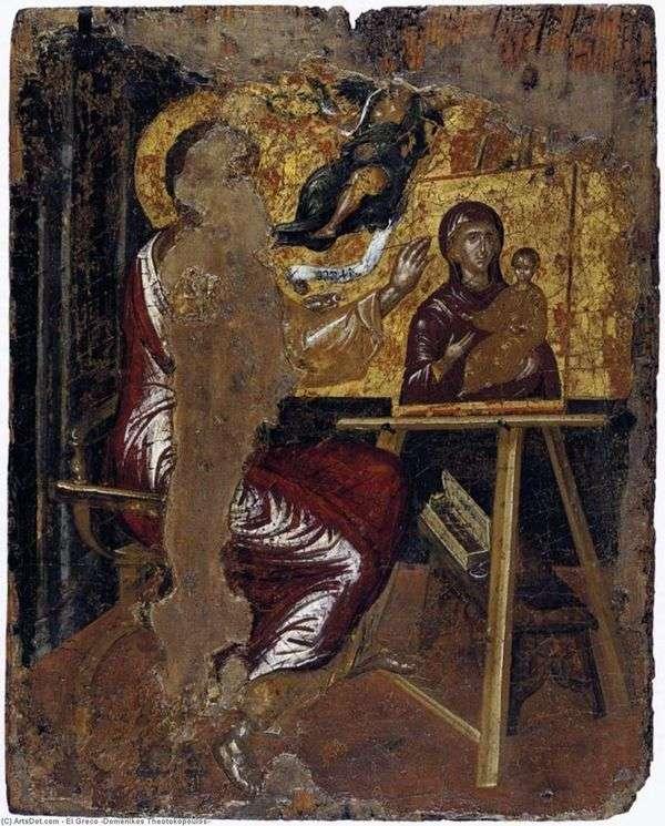 使徒卢克描绘了维尔京   埃尔格列柯的形象