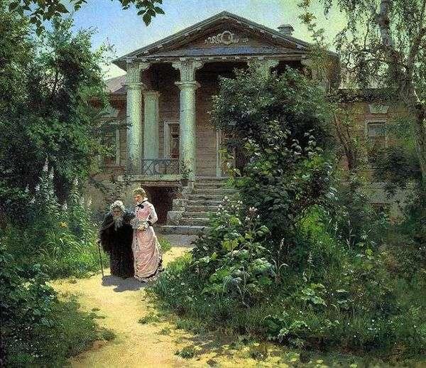 奶奶的花园   瓦西里Polenov