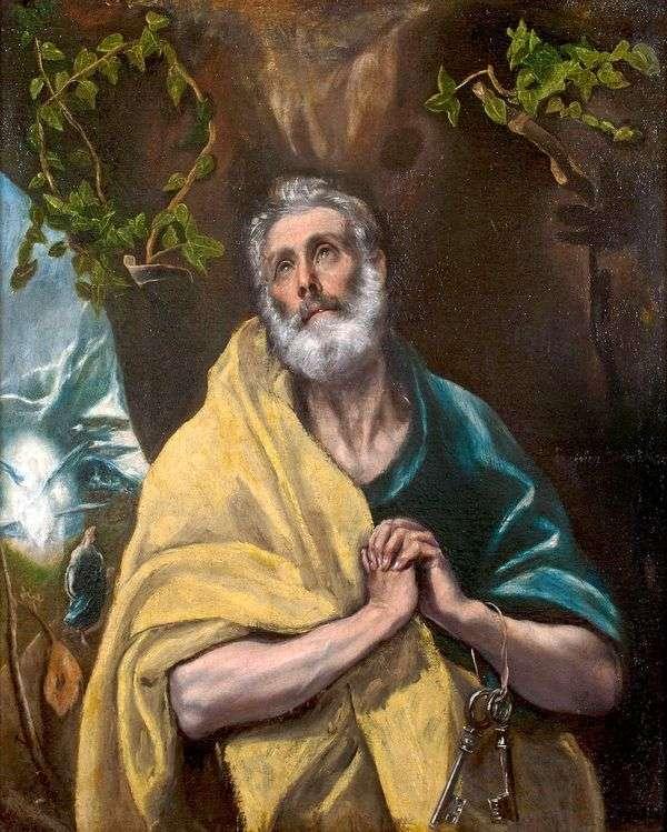 使徒彼得   埃尔格列柯