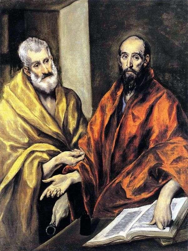 神圣使徒彼得和保罗   埃尔格列柯
