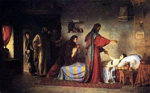 J鲁的女儿复活   瓦西里Polenov
