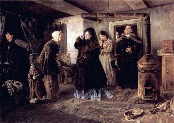 访问穷人   弗拉基米尔马科夫斯基